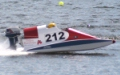 Sport C racing tunnel boat